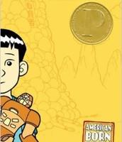 """American Born Chinese"" - Gene Luen Yang"