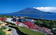 Mt. Sakurajima Viewed from Iso Garden