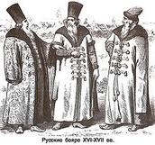 Boyars in 16th-17th centuries