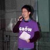 Go Suzui: DSI Japan Coordinator