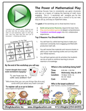 Workshop #2: The Power of Mathematical Play - May 25, 2016