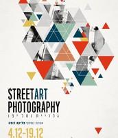 השתתפות בתערוכת צילום רחוב