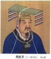 Politics-Wu Zhou