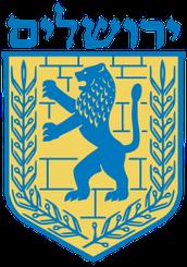 סמל ירושלים