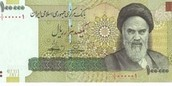 1) Iranian Rial