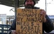 karate !