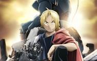 Banner for Fullmetal Alchemist