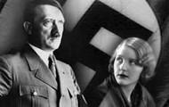 Last seen with Eva Braun