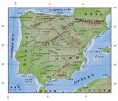 ספרד ושכנותיה