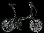Dahon Vybe C7A Folding Bike - R4995.00