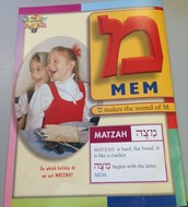 Hebrew Letter of the Day - Mem!