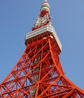 Pictures of the Tokyo Tower