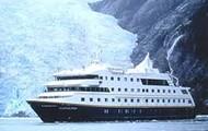 Cruise to Patagonia