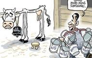 milking the treasury