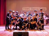 竹科聯合舞展