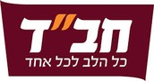 הכתובת לכל עניין יהודי