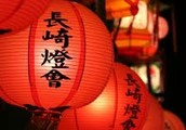 Chinese New Year in Surfers Paradise - February 10