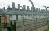 Death Camp Electric fences