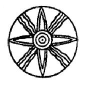 Ishtar Seal