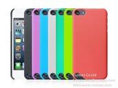 Ipod 5 cases(1)