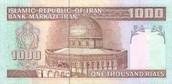 1000 Dollar Bill