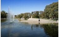 Le Parc du Centenaire