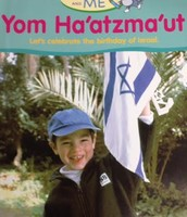 Yom Ha'atzmaut