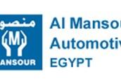 Al-Mansour Automotive