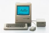 This is the apple macintosh where you would get infomation from floppy disks.