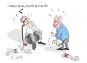 השפעת האלכוהול