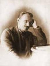 Ионин Игнатий Вячеславович