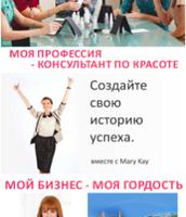 Лидерам бизнес-группы, у которых от 5 победителей за квартал