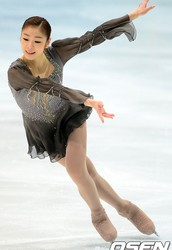 WHAT IS FIGURE SKATING?