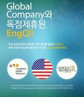 Global EngQ