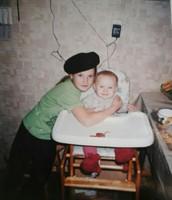 Я та моя сестра