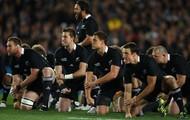 Maori Rugby Team