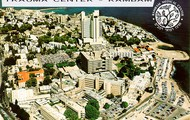 """במרכז רפואי רמב""""ם בחיפה"""
