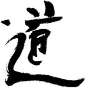 This is another one of the daoism symbols.