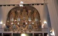 Самый большой в Европе органный зал