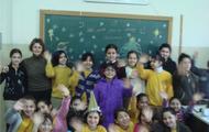 Turkish team