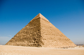 What did the pharaoh say when he saw his pyramid?
