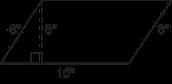 Parallelogram Exampe