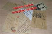 Камышлов , МАОУ СОШ №1