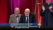 Jerry Tarkanians Hall of Fame Win