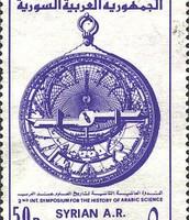 1980 Stamp