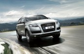 audiq7 - stretch limousine hire sydney