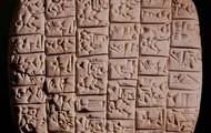 Cuneiform tablet from Ebla (2400 BCE)