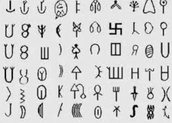 Harappan Language