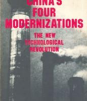 The Four Moternizations