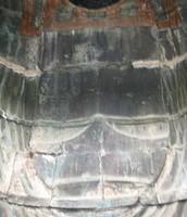 Inside statue